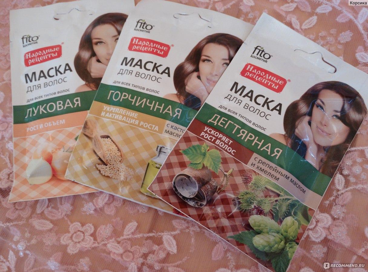 Маска из лука для волос от выпадения в домашних условиях: рецепты