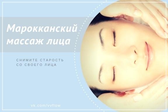 Буккальный массаж лица в оренбурге.  доступные цены на profi.ru. читайте отзывы, выбирайте по рейтингу специалистов