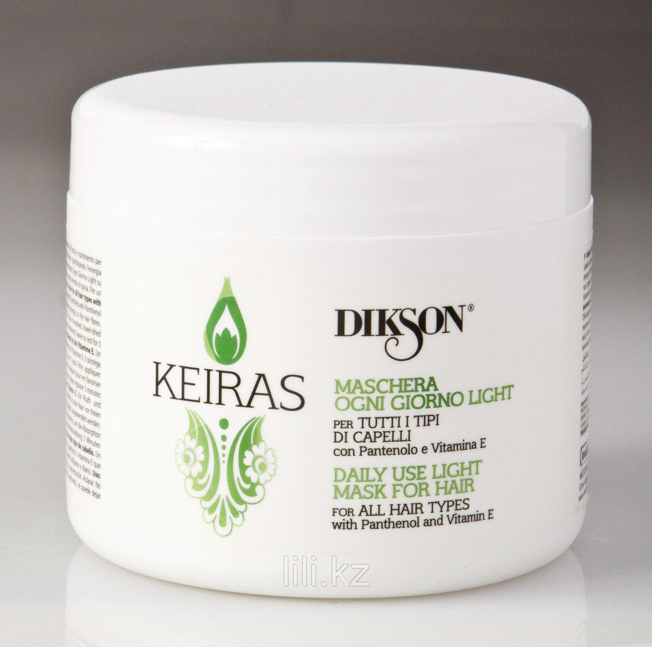 Маска для волос из витаминов в ампулах в домашних условиях для укрепления и от выпадения