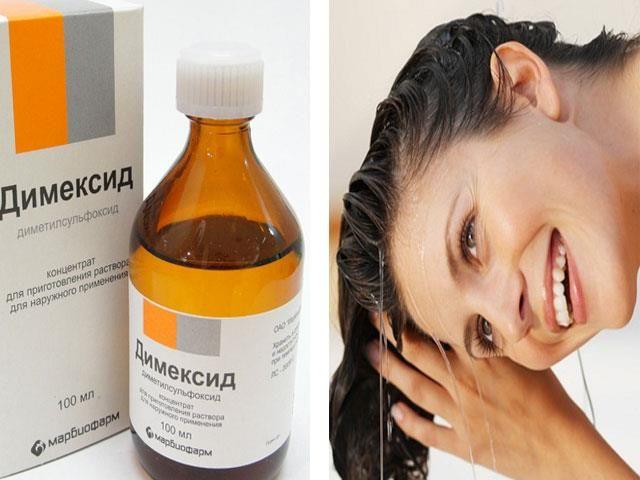 Димексид – необычное средство для роста и укрепления волос